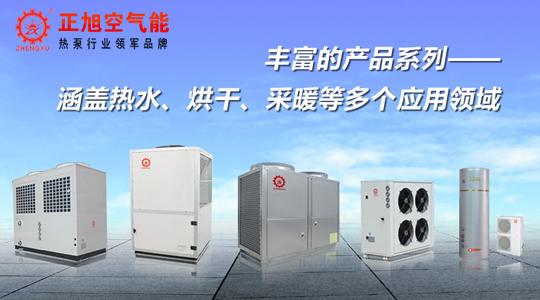 空气能热水采暖系统八大安装及使用常识
