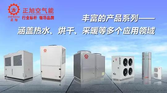 空气能热水器不制热?可能要加冷媒了